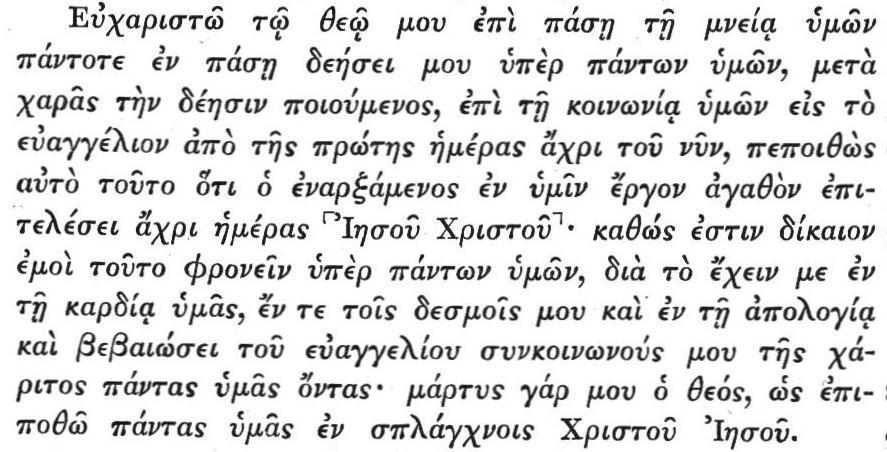Görög ószövetség